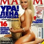 1308513069-all-stars.su-elena-korikova-maxim-2007-01