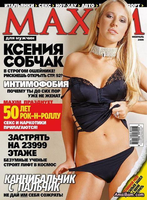 Ksenia Sobchak  nackt