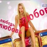 1353832531-all-stars.su-kseniya-sobchak-reklama-tnt.02
